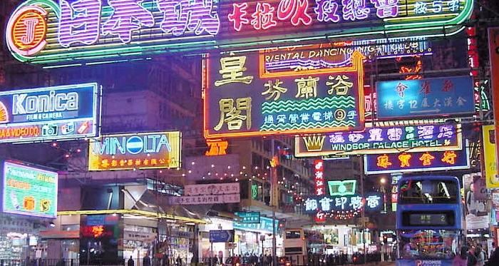 香港自由行 nathan road night light
