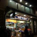 夏威夷旅遊~Waikiki地區有三、四十家的ABC Store, 卻只有一家7-11